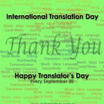 Happy Translation
