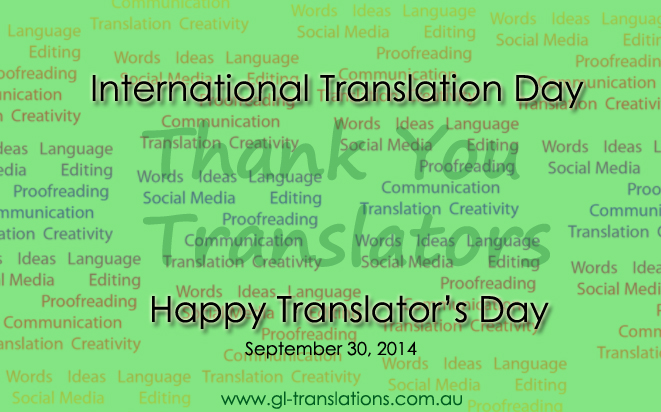 Happy Translator's Day